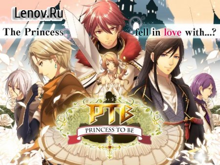 Princess To Be | Otome Dating Sim v 0.0.71 Мод (Unlimited Free/Buy Diamonds)