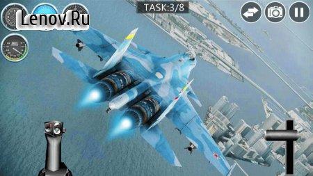 Airplane: Real Flight Simulator v 1.0.1 (Mod Money)