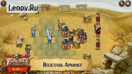 Braveland Battles v 1.55.8 (Mod Money)