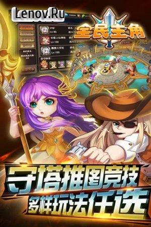 World Manga 2 v 1.0.8.1 (Mod Money)