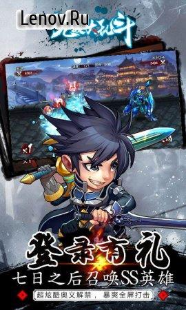 Battle Manga 2 v 0.9.20 (Mod Money)