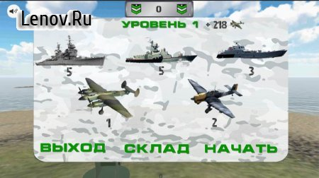Defender of the island v 1.87 Мод (Free Shopping)