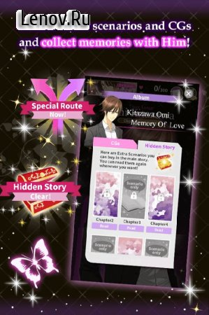 Office Lover : Otome dating sim v 1.1.12 Мод (100000x Starting present reward)