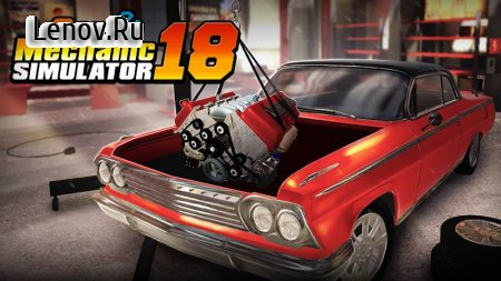 Car Mechanic Simulator 18 v 1.2.4 (Mod Money)