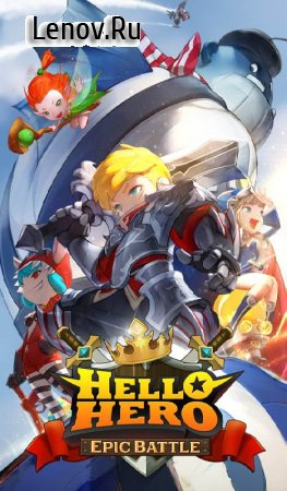 Hello Hero: Epic Battle v 2.4.2 Мод (Hp x10/Attack speed x5 & More)