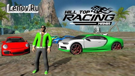 Hill Top Racing Mania v 1.15 Мод (Unlimited Money)