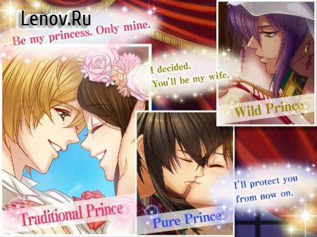 Prince of the Resort v 1.0.16 Мод (Unlimited Diamonds)