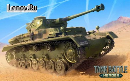 Tank Battle Heroes: Modern World of Shooting, WW2 v 1.16.7 (Mod Money)