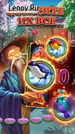 88 Fortunes Free Slots Casino Game v 3.2.03 Мод (Cheats Enabled)