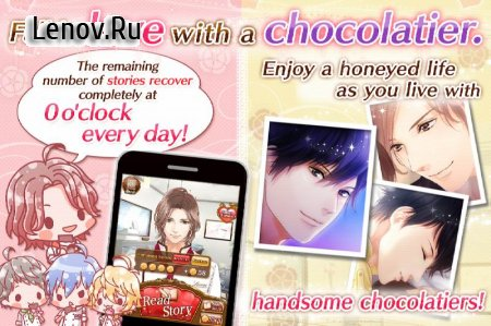 Chocolate Temptation : Otome games free dating sim v 1.5.0 Мод (Unlimited Plus cookie)