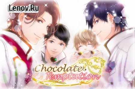 Chocolate Temptation : Otome games free dating sim v 1.3.2 Мод (Unlimited Plus cookie)