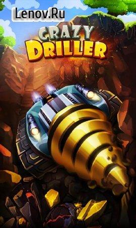 Crazy Driller v 2.2.0 (Mod Money)