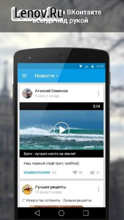 ВКонтакте Amberfog (обновлено v 4.131.647) Мод (Unlocked)