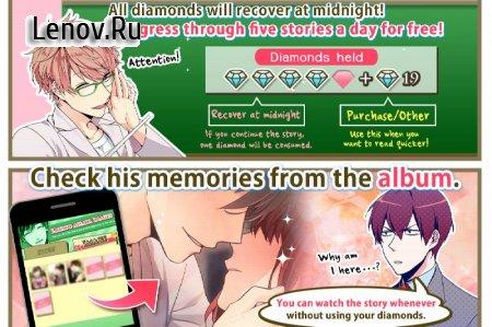 Diamond Girl : Otome games otaku dating sim v 1.0.1 Мод (Unlimited Refil Diamond)