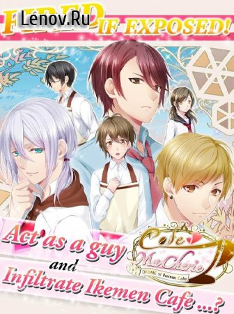OTOME of Ikemen cafe v 1.0.17 Мод (Unlimited Diamonds)