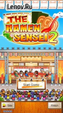 The Ramen Sensei 2 v 1.4.1 (Mod Money/Unlocked)