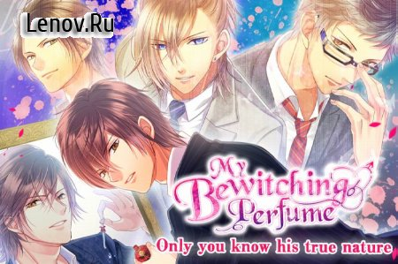 My Bewitching Perfume: Visual novel games English v 1.5.0 Мод (Unlimited Hearts refil)