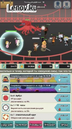 Infinity Dungeon 2 - Summon girl and Zombie v 1.8.7 (Mod Money)