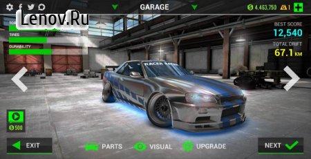 Speed Legends: Drift Racing v 1.1 (Mod Money)