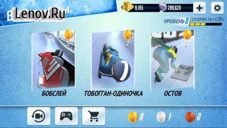 Sleigh Champion Winter sports v 1.2.6 Мод (Free Shopping)
