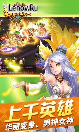 Fantasy World v 1.3.20 (Mod Money)