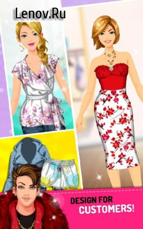 Star Fashion Designer v 2.2 Мод (Unlocked)