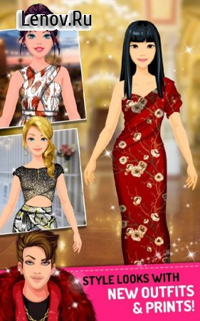 Star Fashion Designer v 2.2 Мод (Unlocked)