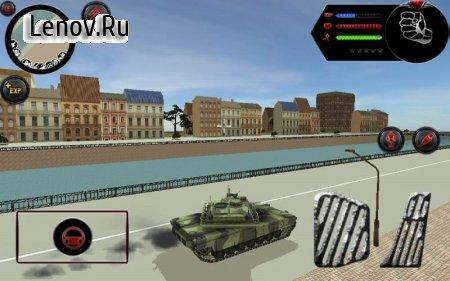 Urban War Robot Tank v 1.0 Мод (Skill Point/High Level)