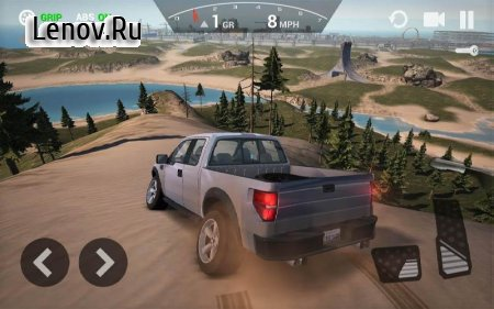Ultimate Car Driving Simulator v 3.0.1 Мод (Free Shopping)
