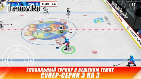 Hockey Nations 18 v 1.4.1