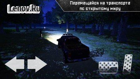 Last Dead Z Day: Zombie Sniper Survival v 1.1 (Mod Money)