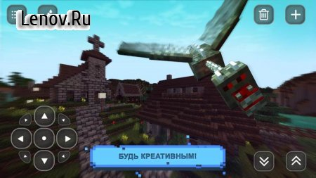 Medieval Exploration Craft 3D v 1.26 Мод (Unlocked)