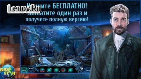 Hidden Object - Phantasmat: Reign of Shadows v 1.0 Мод (полная версия)
