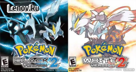 Pokemon Black 2 v 2.4.0.1a Мод (Exp/dmg/def/Speed/Iteam)