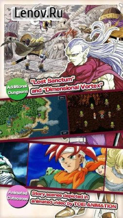 Chrono Trigger v 2.0.4 (Mod Money)