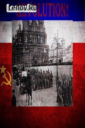 Comrade or Czar v 1.0.4 Мод (Unlocked)