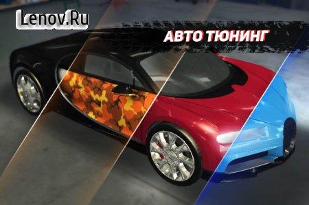 CARS Speed Racing v 2.2.66 (Mod Money)