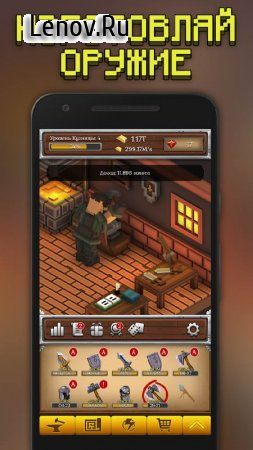 ForgeCraft v 1.17 Мод (Free Shopping)