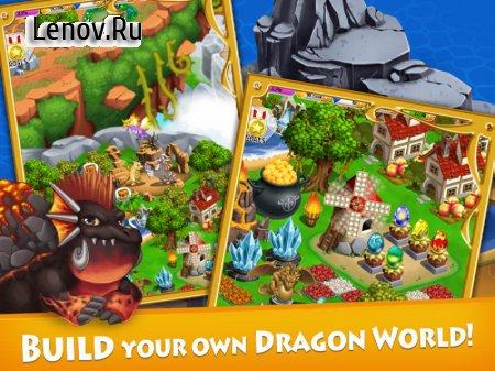 Dragon x Dragon -City Sim Game v 1.5.59 Мод (Unlimited Coins/Jewels/Foods)