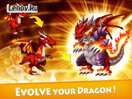 Dragon x Dragon -City Sim Game v 1.5.68 Мод (Unlimited Coins/Jewels/Foods)