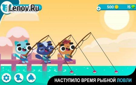 CatFish v 1.0.58 Мод (Free Shopping)