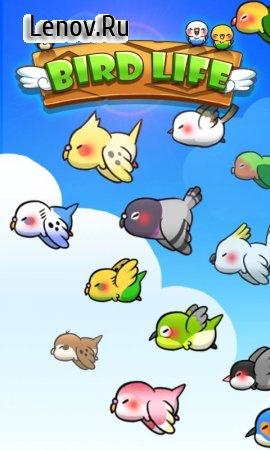 Bird Life (обновлено v 1.6.7) (Mod Money)