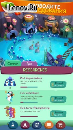 Tiny Sharks Idle Clicker v 2.2.4 Мод (All Currencies)