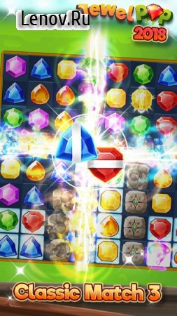 Jewel Pop: Match 3 Legend v 0.8.6 Мод (Infinite Coin/100 Moves for every level)