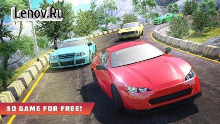 City Car Racing 2017 v 1.4 (Mod Money)