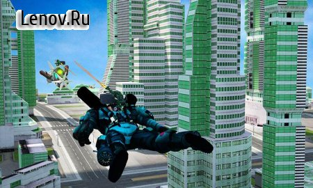 Flying Monster Hero Bike Transform v 1.0 Мод (Unlocked)