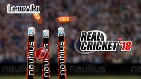 Real Cricket™ 18 v 2.3 (Mod Money/Unlocked)