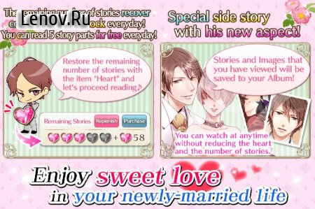 False Fiance : Free Otome Games v 1.1.0 Мод (Unlimited ticket refil)