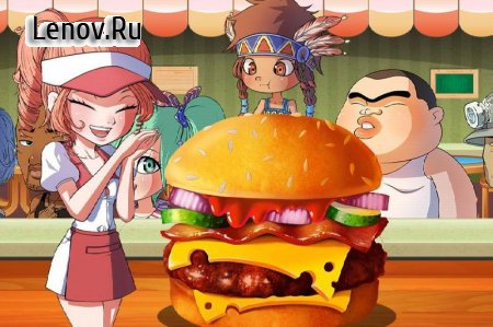 Burger House 2 v 1.1.1 Мод (Unlocked)