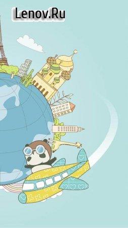 PandaJourney v 1.88 Мод (Free Shopping)